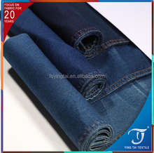Distress broken style cheap price from factory cotton polyster spandex denim fabric