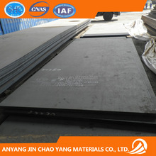 Normal Strength Hull Structural Steel Plate Gr.A with Cert. Approved by 9 Countries
