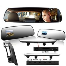 Chevrolet Captiva Rear View Camera 7 Day Car Insurance Youtube Dash Cam