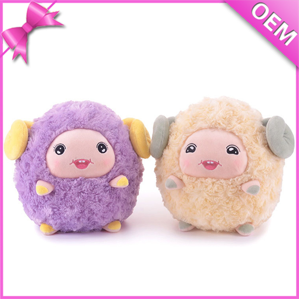 Dia 20cm Soft Plush Stuffed Purple Sheep Toy Purple Sheep Plush Round Sheep