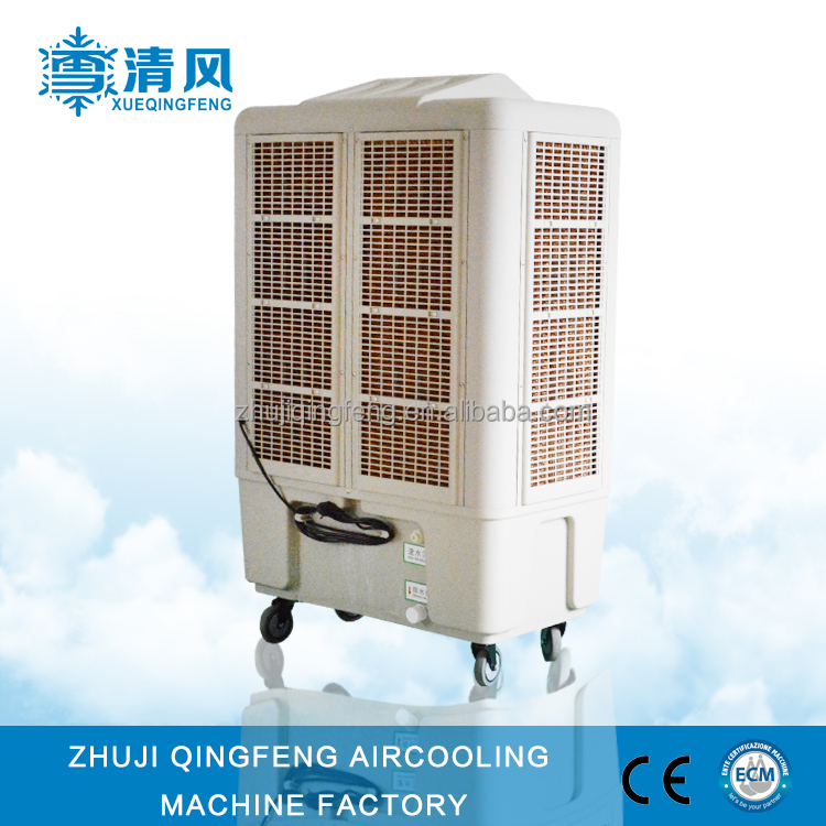 220V/50Hz water cooler evaporative air conditioner with air cooler spare parts for sale