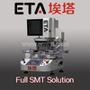 smt rework robot -BGA Repair Station for smt