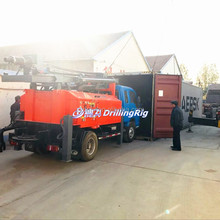 DFQ-200C drilling machine for water wells in pakistan