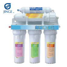 Jinge Domestic Home Alkaline Uf Ro Water Purifier Filter System Without Electricity For Drink