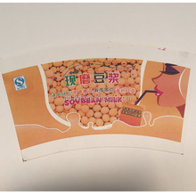 Waterproof feature and pe coating material printed pe coated paper cup fan sheet