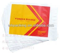 bubble envelope,padded envelopes