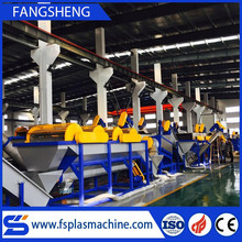 Pe Pp Agricultural Film Washing Line/pe Mulching Film Washing Machine