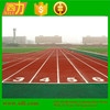 iaaf rubber track athletic running track iaaf epdm granules for synthetic athletic track