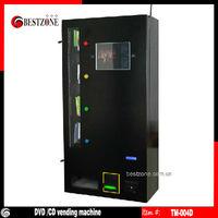 DVD CD vending machine