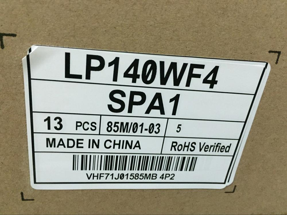 LP140WF4-SPa1 Packing.jpg