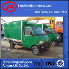 1ton 2ton mini small freezer truck changan CCAG refrigerated freezer refrigerator truck 1 ton 2 ton -30 for sale JDF5022XLCS