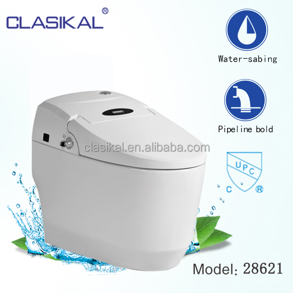 28621 Siphonic one piece automatic smart western toilet