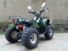 EPA 125cc china atv 4x4 125cc cheap atv for sale