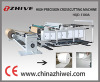 Crosscutting type roll paper to a4 sheet cutting machine