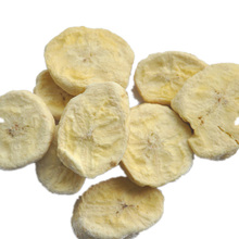 Natural flavoured banana crisps