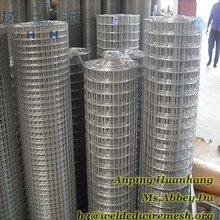 SS316 6x6 Reinforcing Welded Wire Mesh