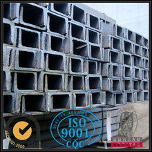 C beam hot rolled carbon steel U channel manufacturer