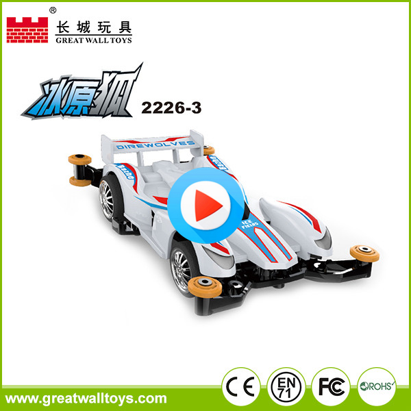 Most Popular Cheap Customized Plastic Mini Car Kids Toys Car