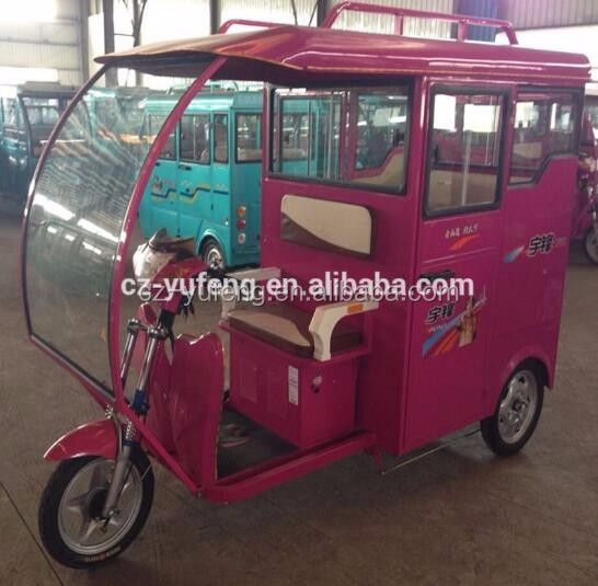 2016 Fashion style Yufeng factory Electric passenger tricycle