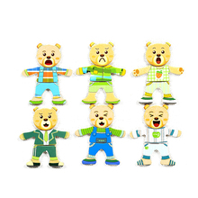 FQ brand wholesale wooden jigsaw puzzle book custom baby interesting educational toy game 3d jigsaw puzzle