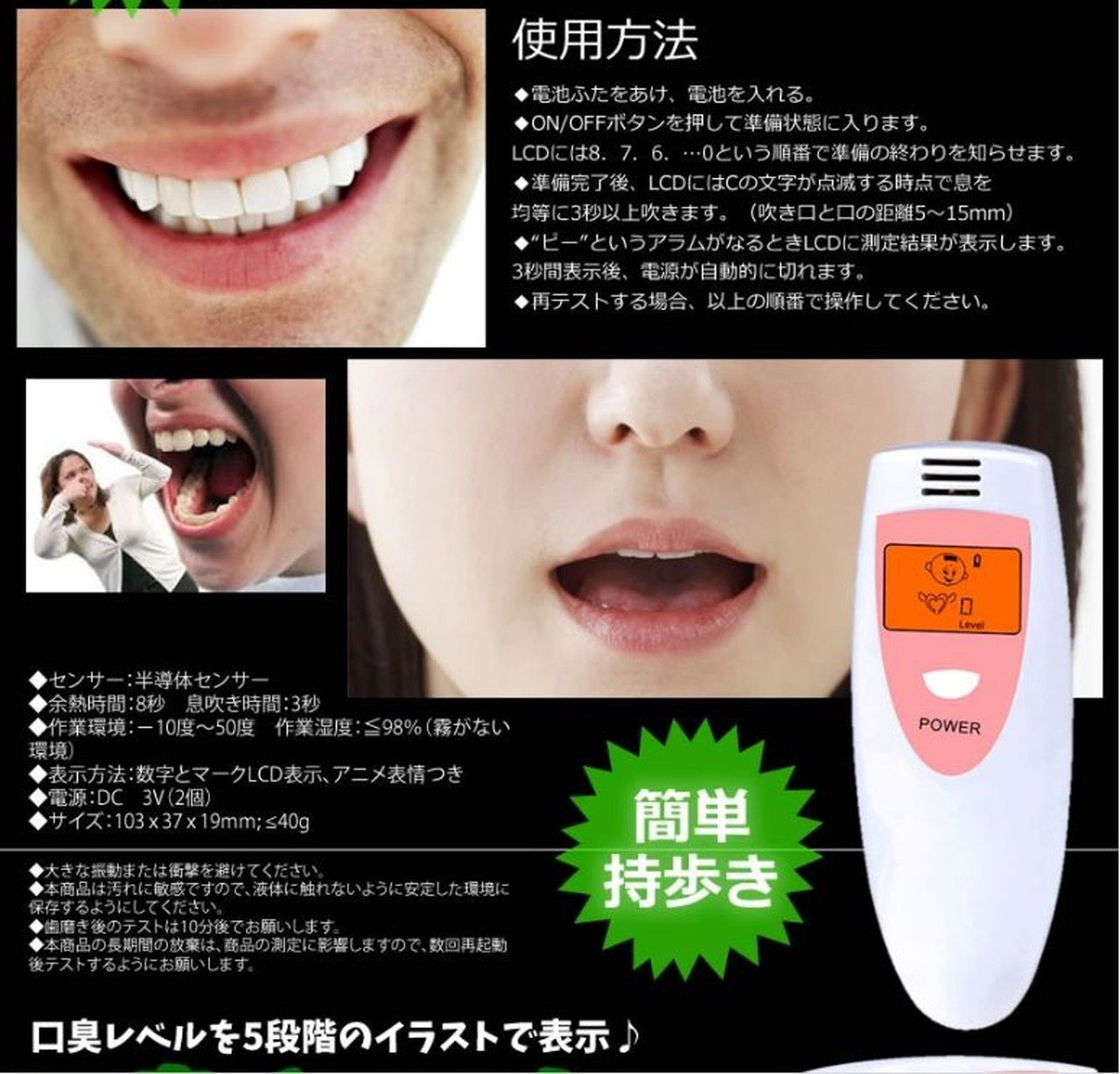high accuracy bad breath tester high quality odor breath tester