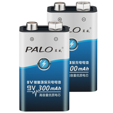 Factory direct sale power battery 6F22 006p 9V Nimh 300mah battery rechargeable