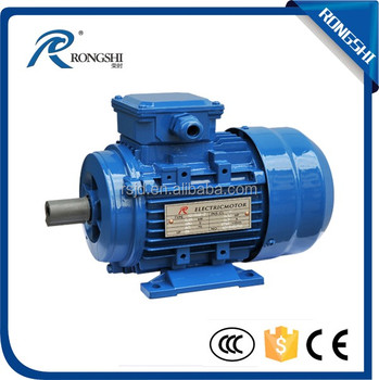 1700rpm 60hz Electric Motor Buy 1700rpm 60hz Electric