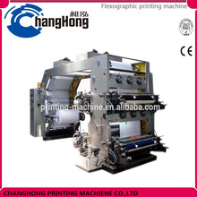 Small stack type 4 color paper roll printer Changhong brand Flexographic Printing Machinery for sale price