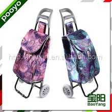 hand luggage trolley name of aquatic plants