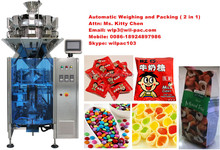 candy weighing and packing machine