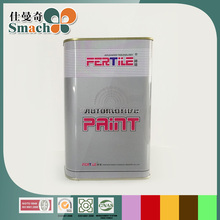 New products Best sell aluminum alloy car paint body filler
