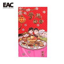 High quality custom made Chinese new year hongbao red packet envelope for family