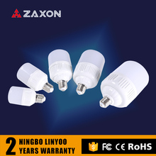 Alibaba China High Power 30w r7s led lamp