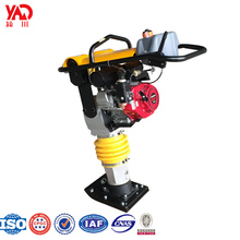 Wholesale Price Vibratory Earth Rammers Honda Gasoline Tamping Rammer Hcr80