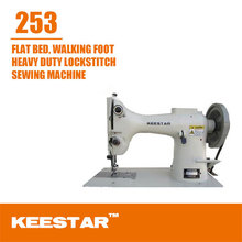 KEESTAR GSC253 heavy duty industrial sewing machine