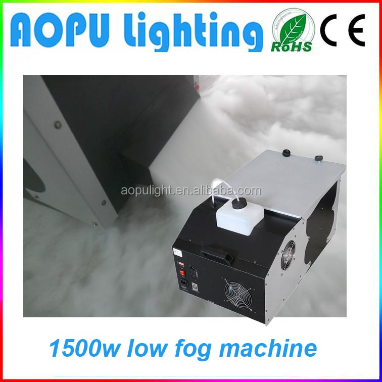 1500W dry ice light stage effect low fog machine heavy smoke machines