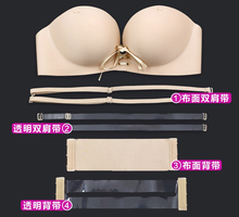 2017Good sale Seamless Invisible Bra Push up Lycra Lala one-piece women bra