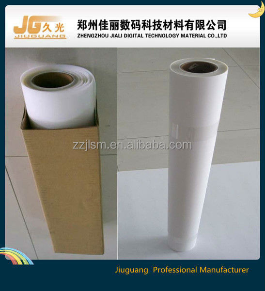 inkjet printing media 175micron solvent backlit film for ad display