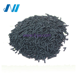 Wholesalers 300g granular activated carbon price/activated carbon price in kg