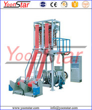 High speed washing machine parts/film blowing machine/money printing machine with competitve price