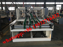 Automatic folder gluer machine/Automatic corrugated cardboard folder gluer machine / Corrugated box gluing folding machine price