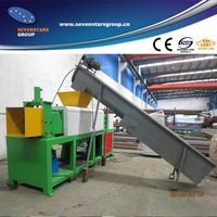 pe pp screw press film squeezing dryer machine