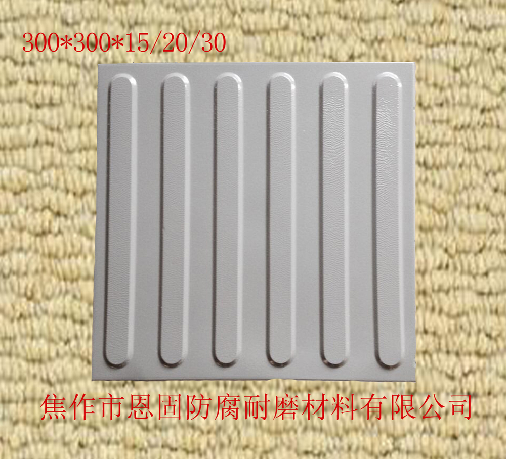 tile ceramic acid proof strip indicator paving tiles 300*300 mm