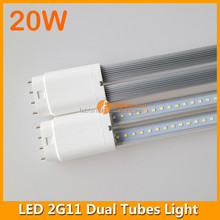 20W LED 2G11 double tubes light fitting wholesale 85-265VAC