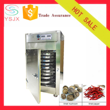 dried commercial fruit dryer machine electric food dehydrator