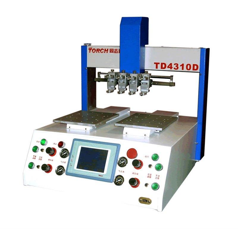 Dispensador autom tico dispensadores de jab n l quido identificaci n del producto 292222901 - Dispensador de jabon automatico ...