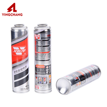 OEM chrome spray painting aerosol empty can