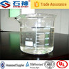 Stone Spirit of multifunctional mastic asphalt concrete admixture prices XD-870 cement reducer