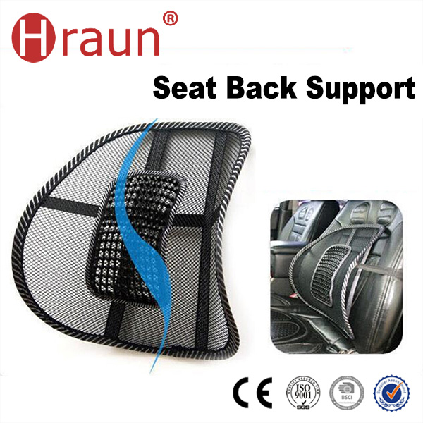 Summer Print Seat Cushion Back Supporter