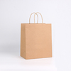 Custom Logo Printed Brown Kraft Paper Shopping Bag With Handle